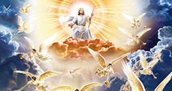 La Segunda Venida de Cristo